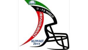 ifaf logo kuwait 2014